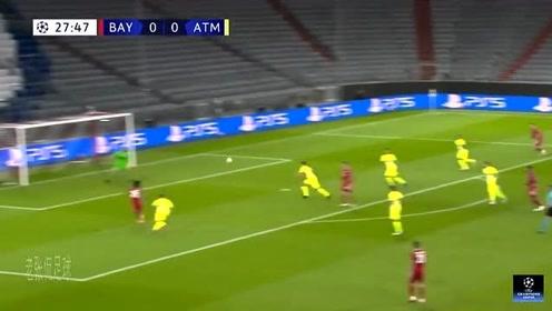 【今晨欧冠】20/21欧冠小组赛拜仁VS马竞 科曼2射1传助拜仁完胜