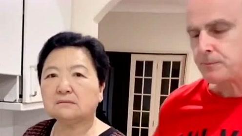 丈母娘总是换着花样做美食,把洋女婿的胃,都喂成了中国胃了!