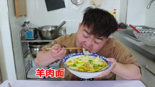 老猫做陕北羊肉面,羊肉免费加,边吃边喝汤,面片筋道真过瘾