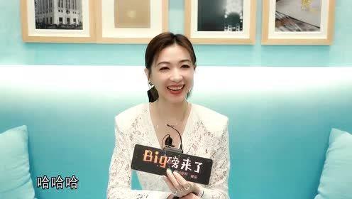 万茜:找优秀的化妆师,王菲蹦迪视频,王嘉尔全方面考察