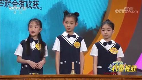 成语小课堂:一起来猜宋元时期的经典成语吧!