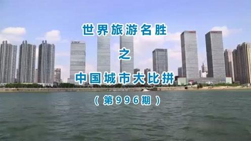 湖南省的2020年前三季度GDP出炉,追上前面省份还需多久?