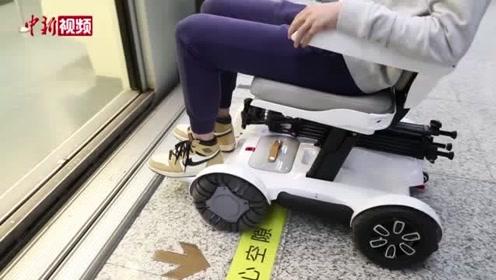 上海一科技公司推出新型代步车:配置50个轮子