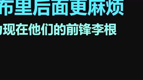 拯救马布里!北控4连败,74分CBA战神来了,能吊打辽宁广东?