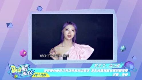 李紫婷还不清楚喜欢哪个音乐类型,郎朗夸周深天籁之音,赵丽颖唱歌好甜