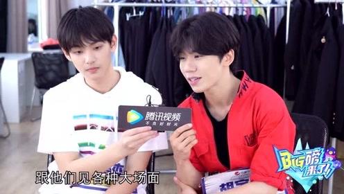 胡宇桐:万人体育场之类的!刘人语:养成习惯!朱正廷:舞者机会很少!