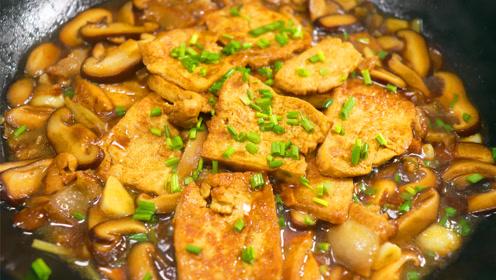 香菇炖豆腐越炖越入味,上桌就香气四溢,看完后又学会一道下饭菜