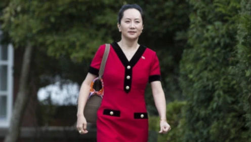 """华为起诉美国政府16个部门 指控""""拘捕孟晚舟""""背后 存在政治动机"""