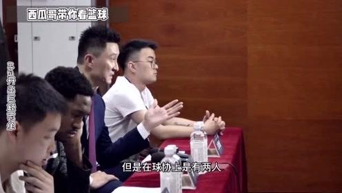 CBA联盟开出巨额罚单!广东队遭到重罚,天价罚单合理吗?