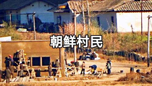 我们距离朝鲜非常近,声音都传过来了,看看朝鲜村民在干啥?
