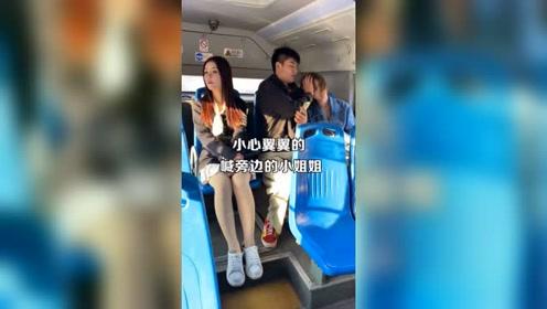 今天公交车上的一幕,小哥哥小姐姐为了让女孩睡个踏实觉,也是尽力了!
