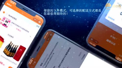 #购e市#小程序简介视频#生活窍门#