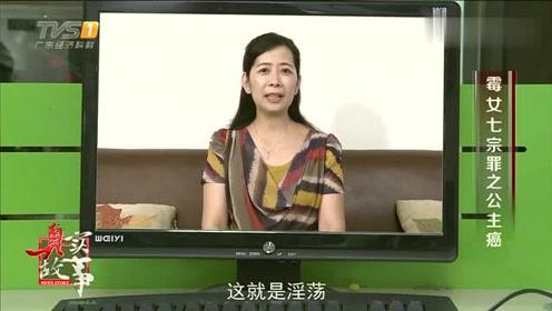 媳妇拍了婆婆视频在儿子公司公开播放,还过份侮辱同事