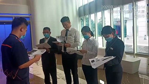 深圳先健科技项目11月17周检视频