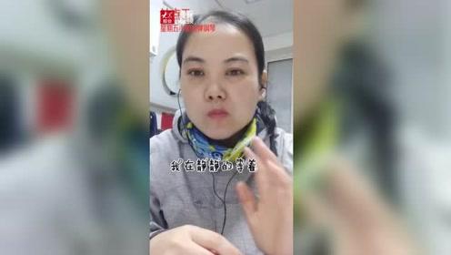 上海一钟点工拍视频晒雇主家生活引争议 网友:她是分享工作技巧,不用喊打喊杀吧