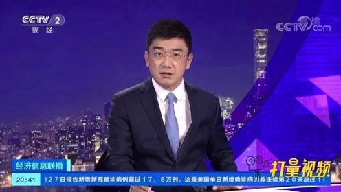 內蒙古滿洲里新增1例本土無癥狀感染者