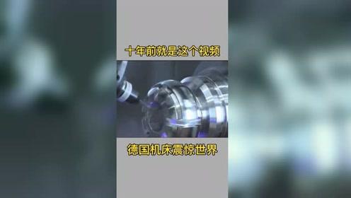 有多少人是因为这个视频入机械行业的,现在的你们还好吗?