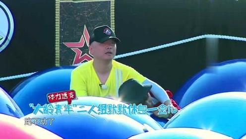 """热血吴磊和大鹏都在拼命上球,而""""大龄青年""""陈坤和徐峥却很悠闲"""