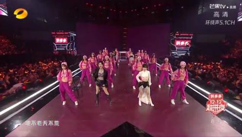 湖南卫视超拼夜,赖美云、秦牛正威、蔡卓宜、冯提莫唱《好汉歌》《走四方》