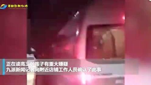 警方已介入苏阜宁一高三学生杀害母亲案件!