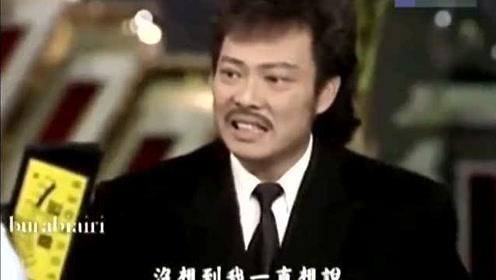 龙兄虎弟:杨采妮参加台湾综艺节目,被张菲和