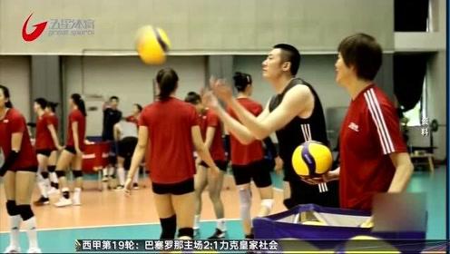 郎平续约至东京奥运会结束 中国女排明年1月开启集训