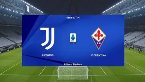意甲:尤文图斯3-1佛罗伦萨,看C罗世界波禁区外破门