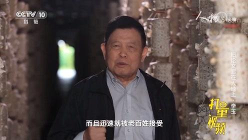 他梦想将中国打造成食用菌强国,立在世界行业顶端!