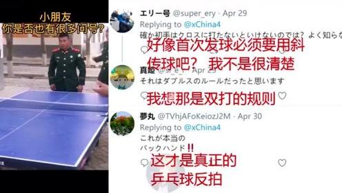 老外看中国:《中国抖音各类热门视频》评论:这个中文太难学了