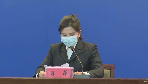 (电视通稿·今日新闻)沈阳城市公共交通行业严格落实各项防疫指令和管控要求