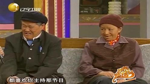 爆笑小品《昨天今天明天》,赵本山最经典小品