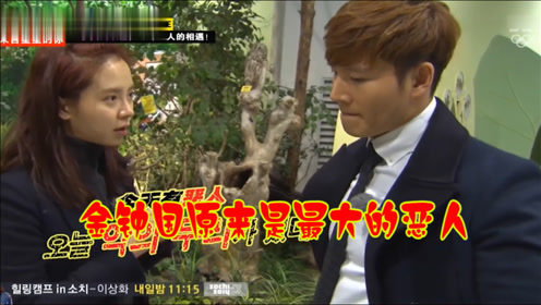 RM:金钟国原来是最大的恶人,另外星你的背景音乐太有感觉了