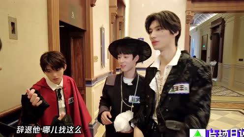 BTS: Wu Yuheng teaches Hiroto to speak Chinese   CHUANG 2021