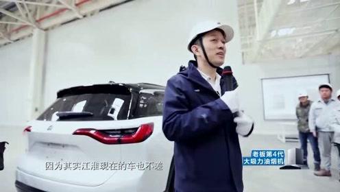在汽车行业深耕多年的李斌,选择与江淮合作,蔚来能创造历史吗?