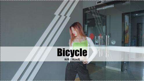 【深圳朵舞舞蹈】爵士舞《*icycle》ALin周编舞,适合零基础学习