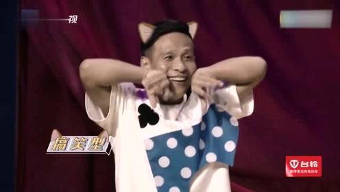 盘点综艺里的搞笑瞬间,蔡徐坤郭麒麟不一样的