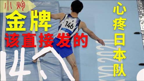 日本队辛苦了!为了金牌,还要出来比赛!学学韩国人:他们都是直接发的!