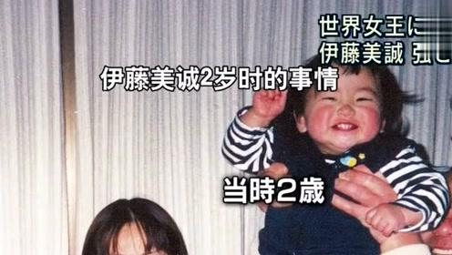 孙颖莎打爆伊藤美诚,其发球姿势遭邓亚萍吐槽:抡半天到底在干啥
