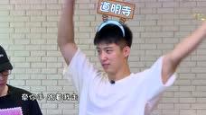 """黄景瑜言承旭爆笑演绎""""东北F4"""""""