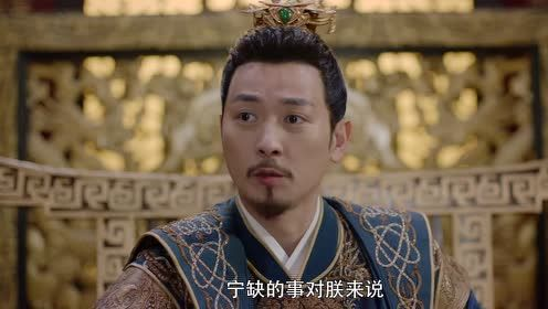 Behind the scenes: The scene of King Tang leaving the city costed a loss of face | Ever Night S2