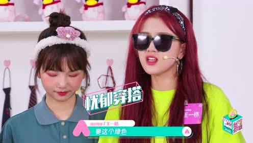 EP18: Zhao Yue calls out founders warmly and the sweet girl Nene from Thailand is so agile while getting it the swim ring. | CHUANG 2020 Inside