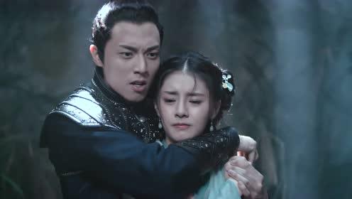 Highlight EP10 Ver.2 | The Legend of Jinyan