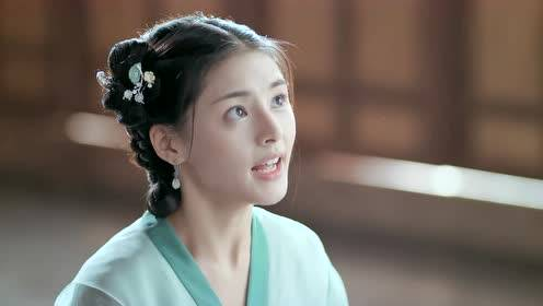Highlight EP5 Ver.2 | The Legend of Jinyan