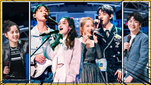 EP8(Part2): Five-man Band × BonBon Girls 303 on Love Songs.