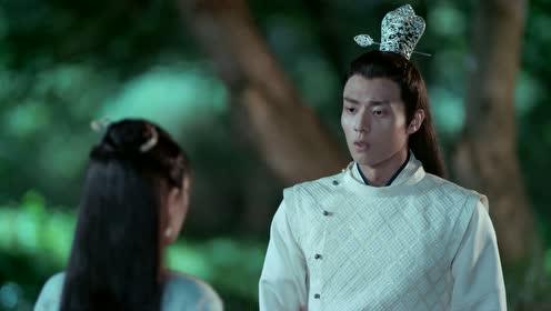 Highlight EP32 Ver.1 | The Legend of Jinyan