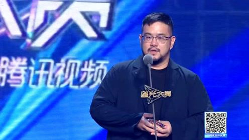 """All Star Night: Chen Zhengdao - Series Director of the Year """"The Murderous Affair on the Horizon Tower"""""""
