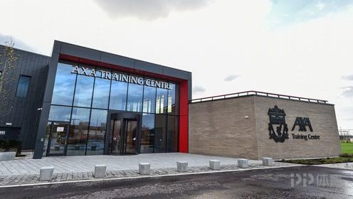 新环境,新气息!利物浦开启搬进新训练中心的首次训练