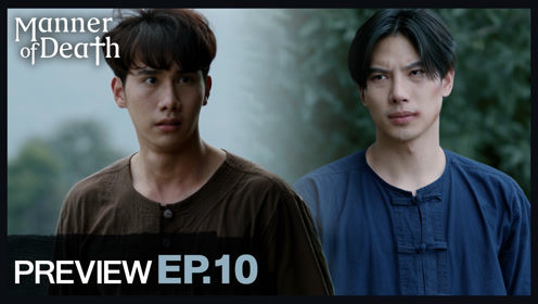 Preview EP10: Manner of Death