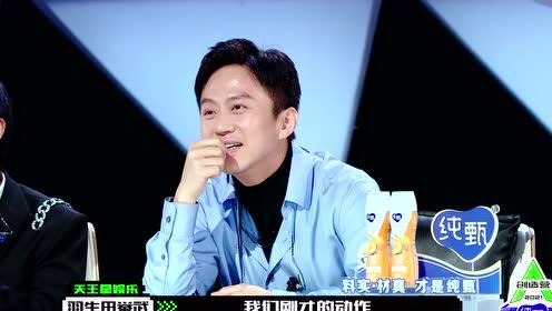 BTS:Zhang Teng's translation skill   CHUANG 2021