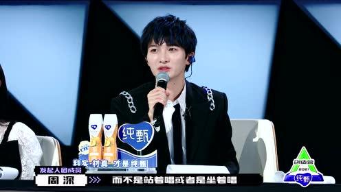 BTS:Jing Long's singing technical    CHUANG 2021